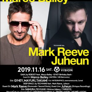 ALIVE presents REBOOT feat. Marco Bailey / TECHVANE feat. Mark Reeve, Juheun