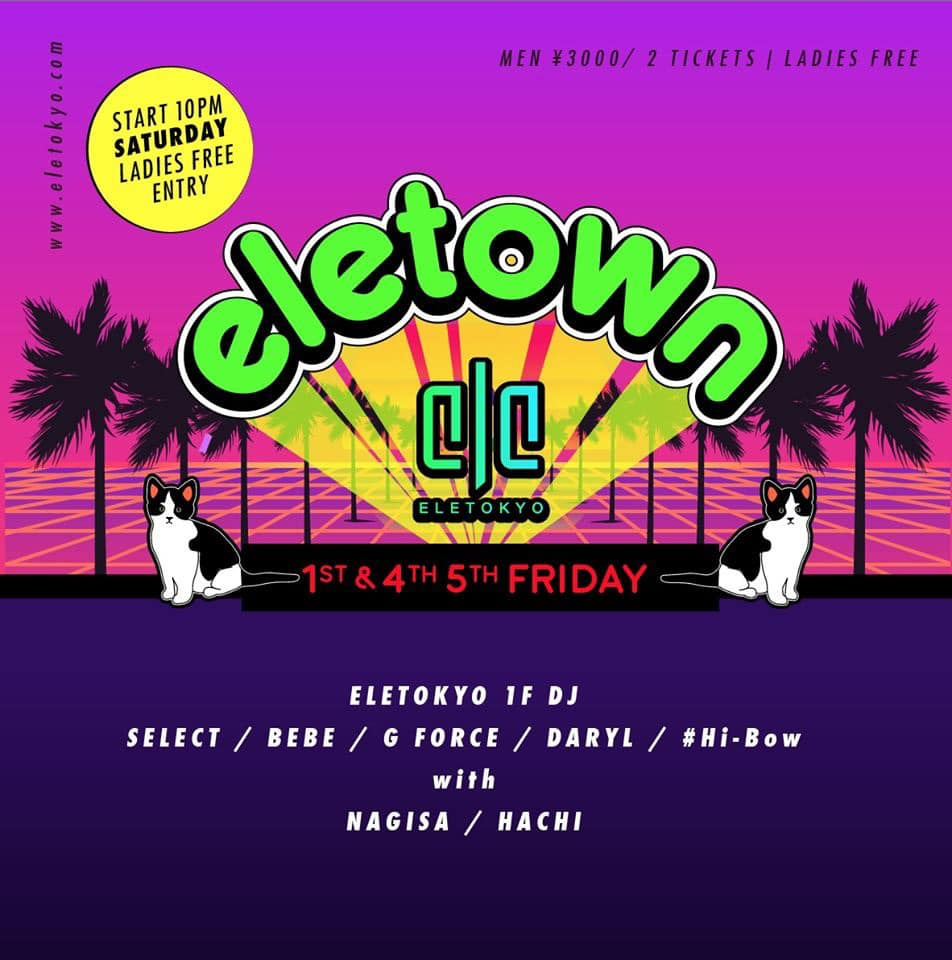eletown FRIDAY Halloween