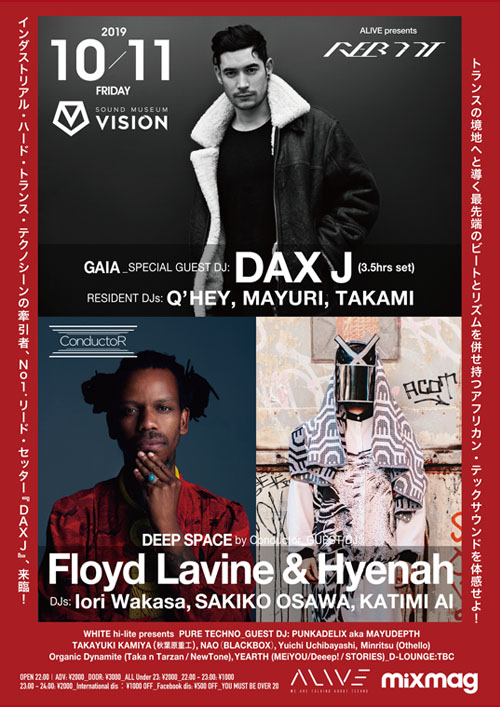 ALIVE PRESENTS REBOOT FEAT. DAX J & CONDUCTOR FEAT. FLOYD LAVINE & HYENAH
