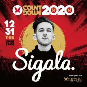 ageHa COUNTDOWN to 2020