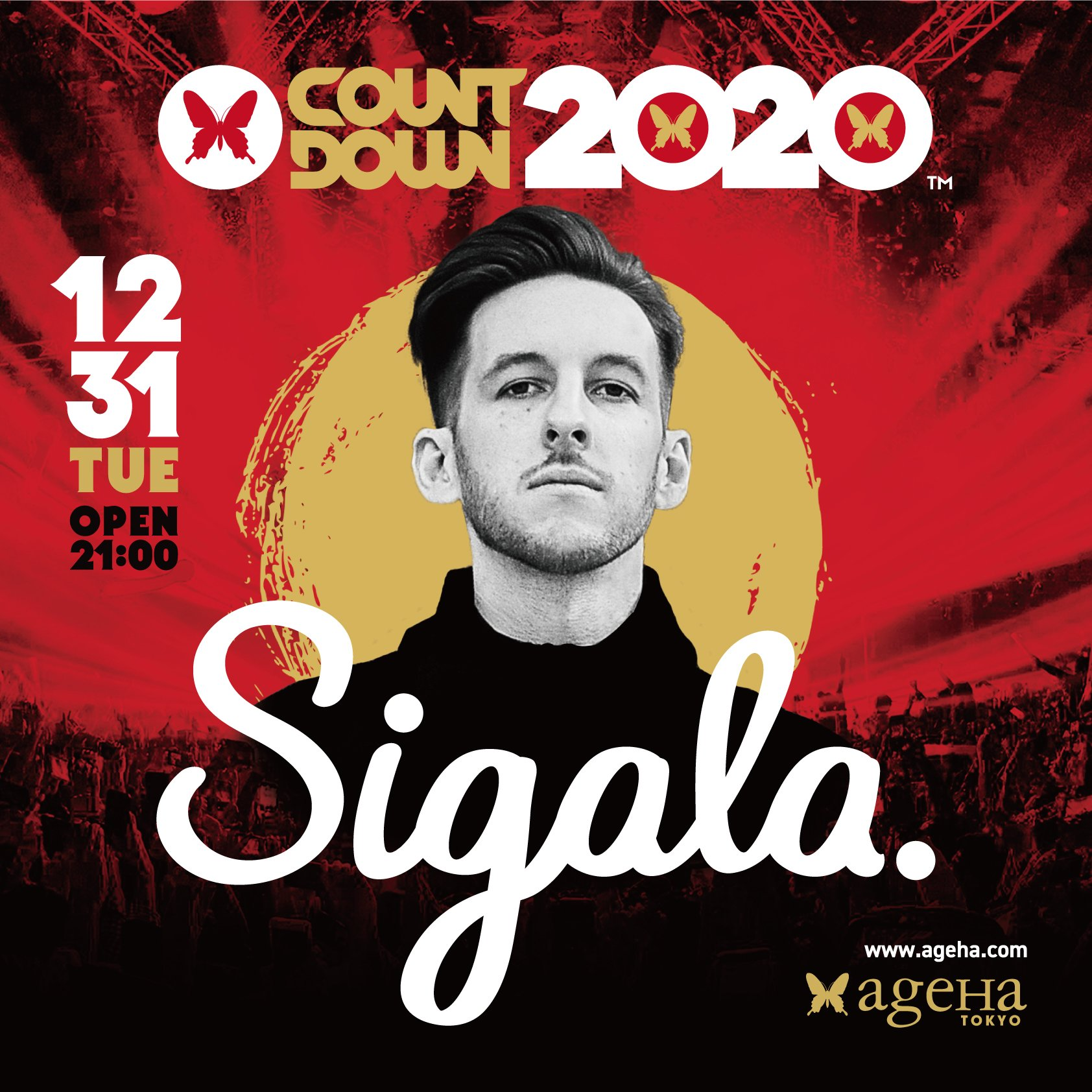 ageHa COUNTDOWN to 2020 フライヤー