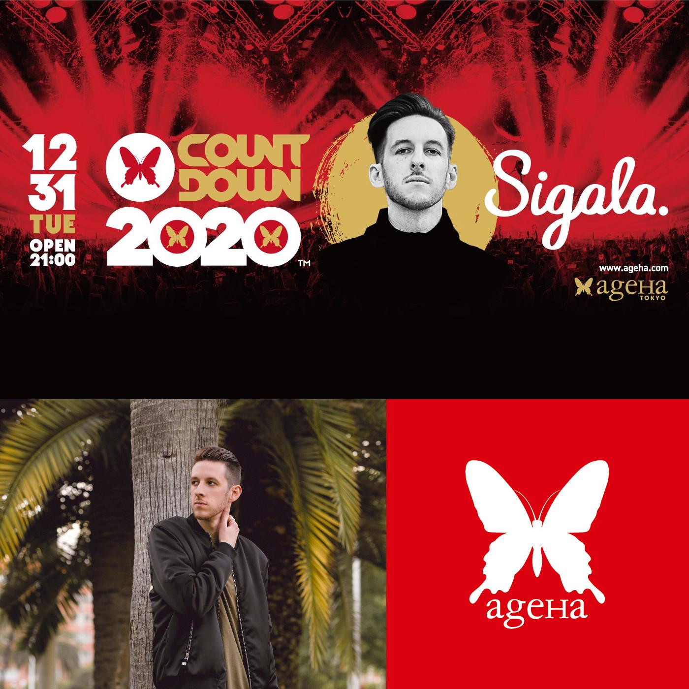 日本最大級ageHaカウントダウンパーティーに全英チャート1位連発のSigala(シガーラ)出演が決定!!~2020 年の幕開けは ageHa がド派手に #Sigala お届け~
