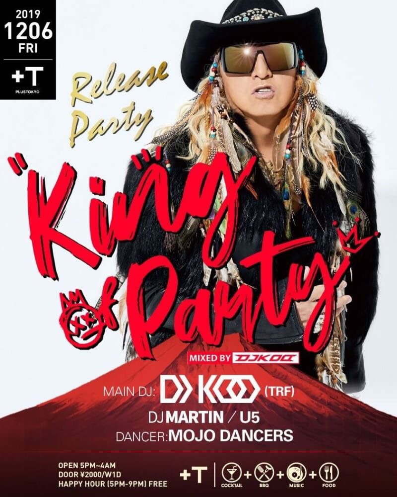 KING OF PARTY mixed by DJ KOO』Release Party