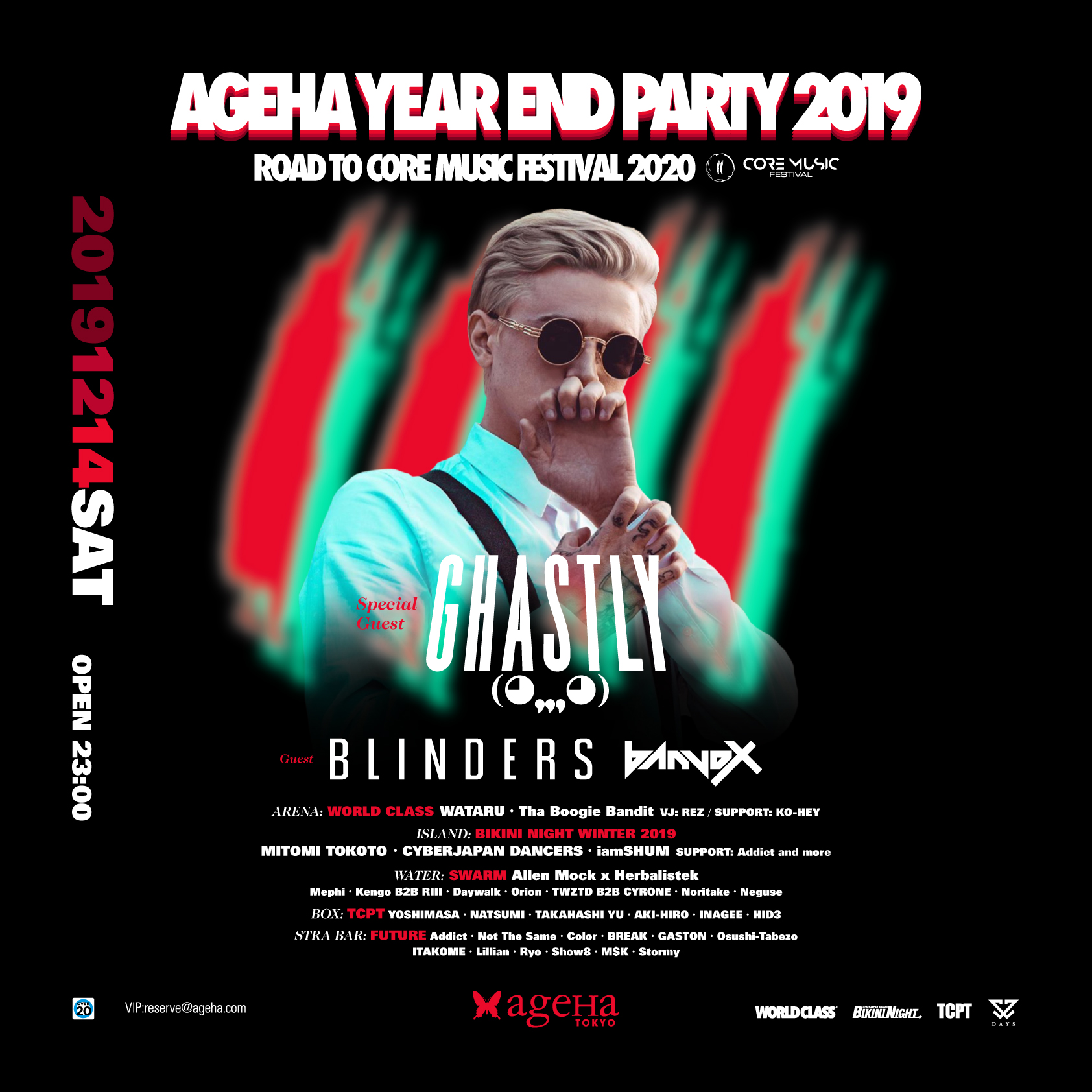 AGEHA YEAR END PARTY 2019 -ROAD TO CORE MUSIC FESTIVAL 2020- Supported by DAYS
