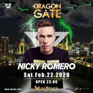 DRAGON GATE Vol.01 feat. NICKY ROMERO