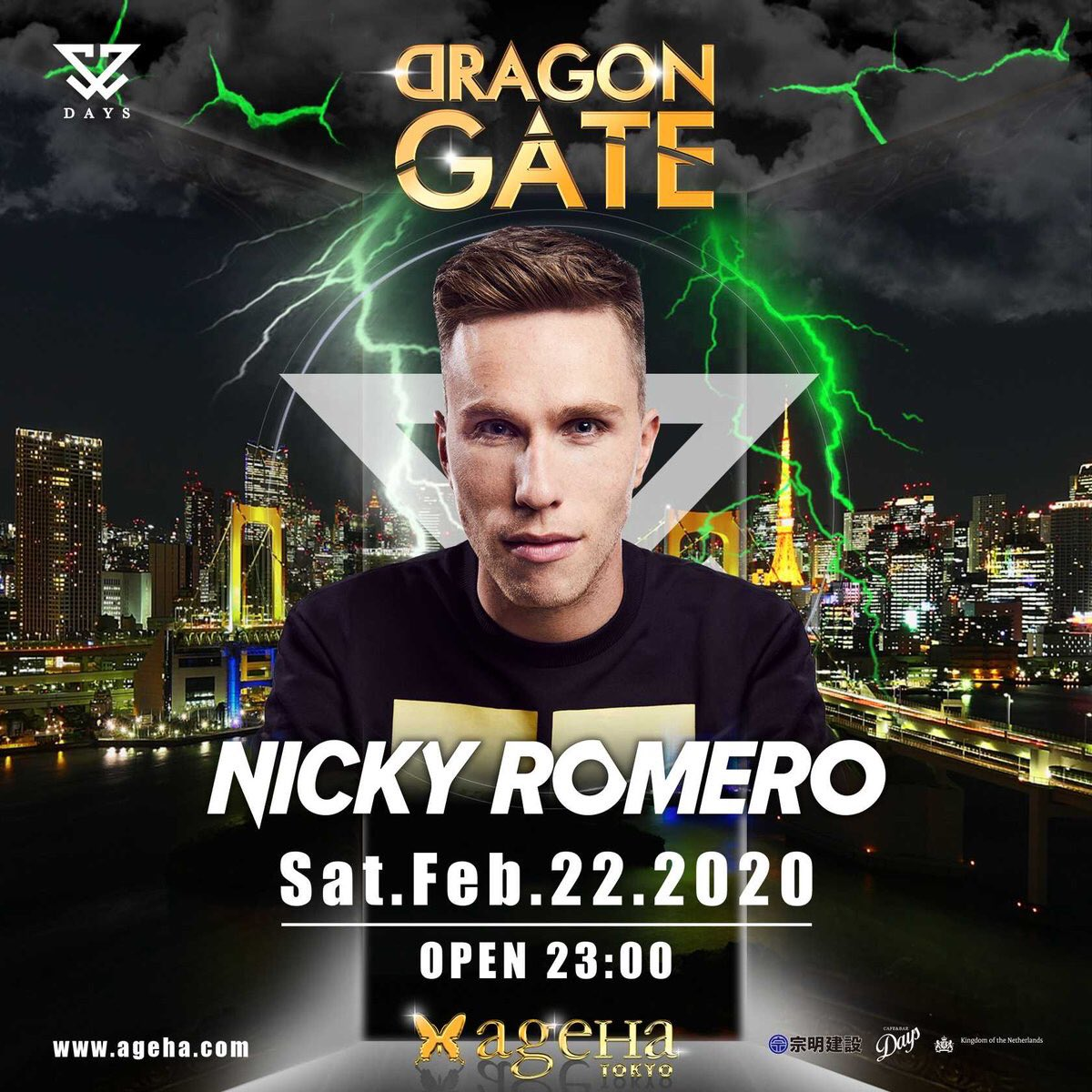 DRAGON GATE feat. NICKY ROMERO Presents by DAYS