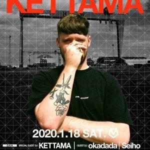 OUTBREAKER feat. KETTAMA