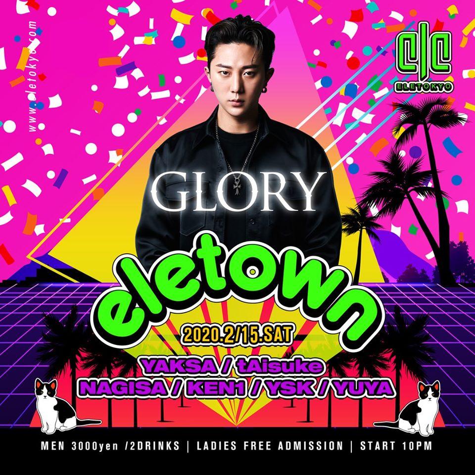 DJ Glory来日公演@ELE TOKYO