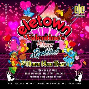 eletown Valentine's Day Special