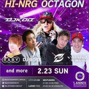 HI-NRG OCTAGON