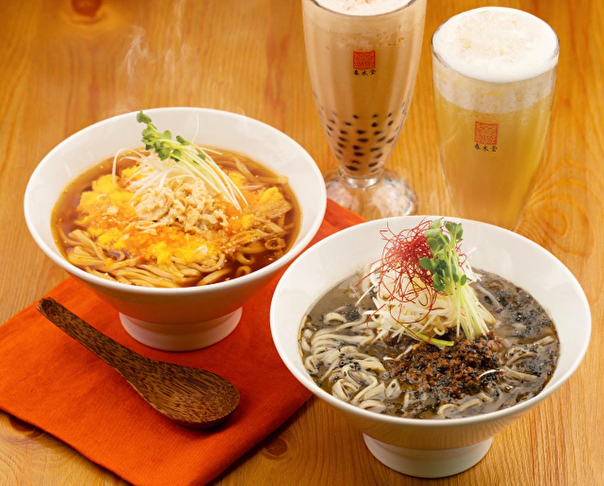 台湾カフェ・春水堂(チュンスイタン)の新作メニューは、タピオカ安納芋ミルクティーとよく合う2種類の麺!