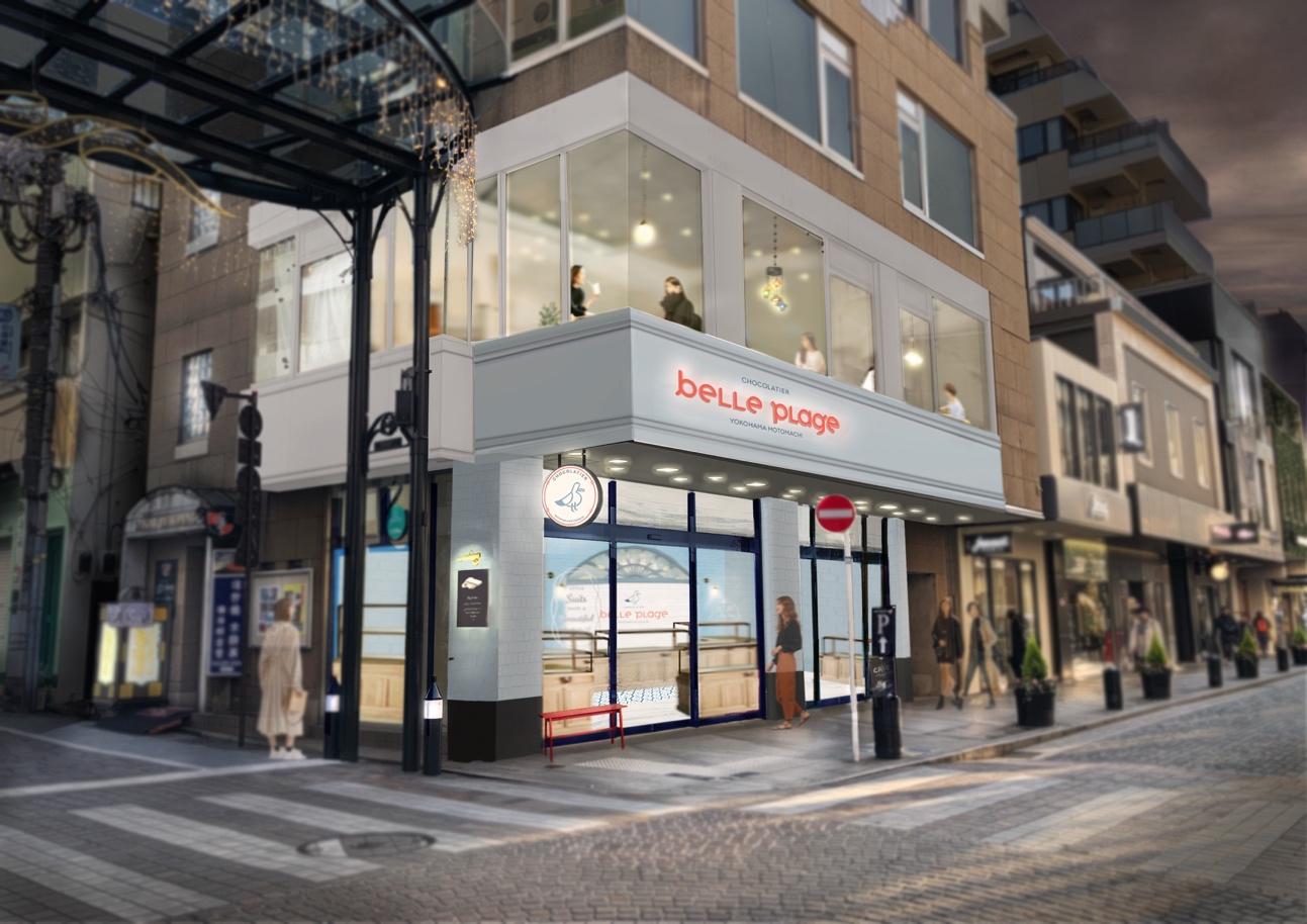 リーフチョコレートで有名なベルプラージュの新店舗が、横浜元町に誕生します。