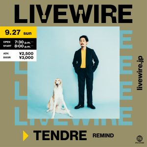 TENDRE「REMIND」