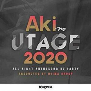 秋の宴2020 -UTAGE SERIES 10TH ANNIVERSARY-