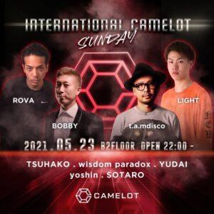 INTERNATIONAL CAMELOT SUNDAY