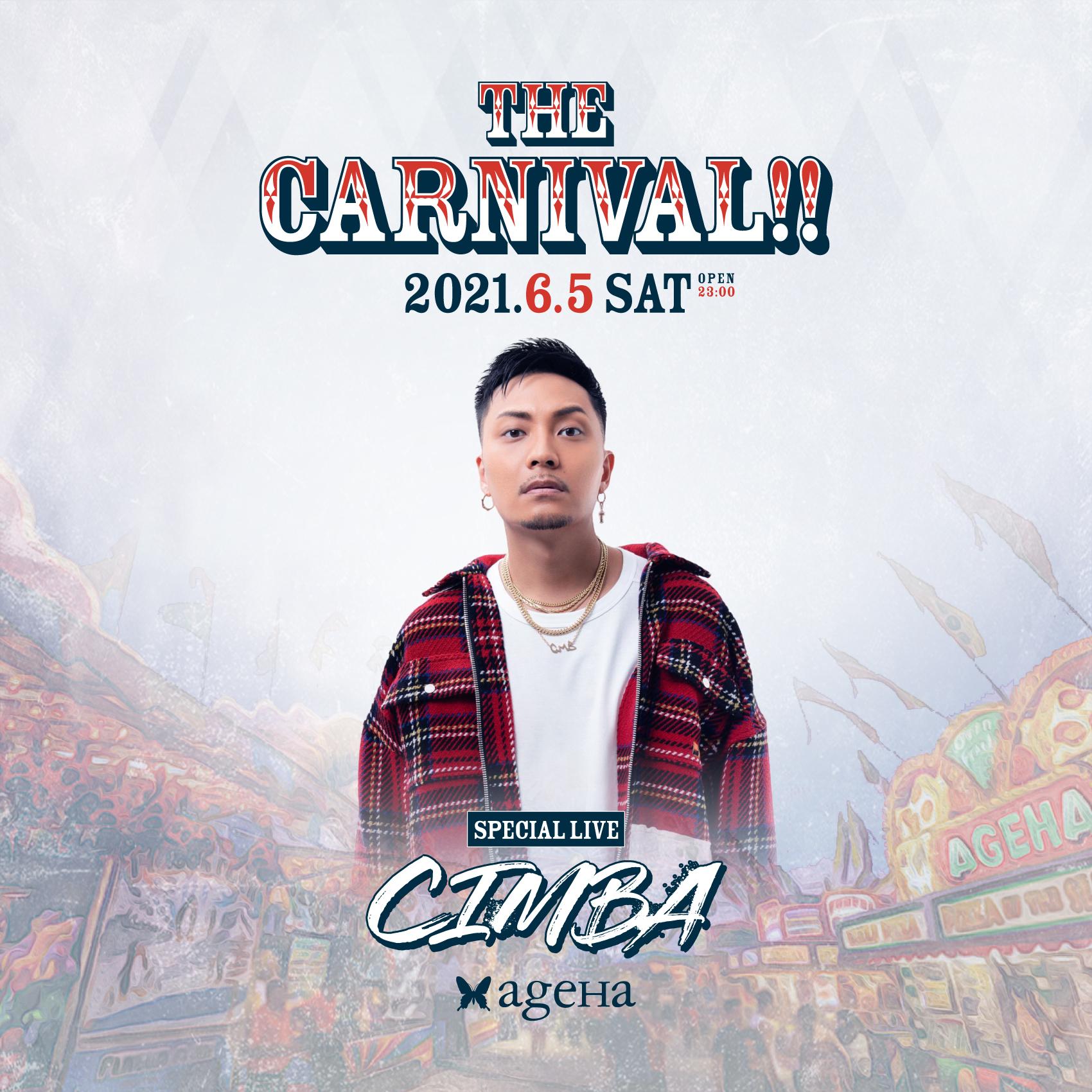 東京出身のR&Bシンガーソングライター 「CIMBA」 THE CARNIVAL!!出演者