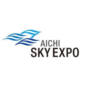 AICHI SKY EXPO(愛知県国際展示場)野外多目的広場