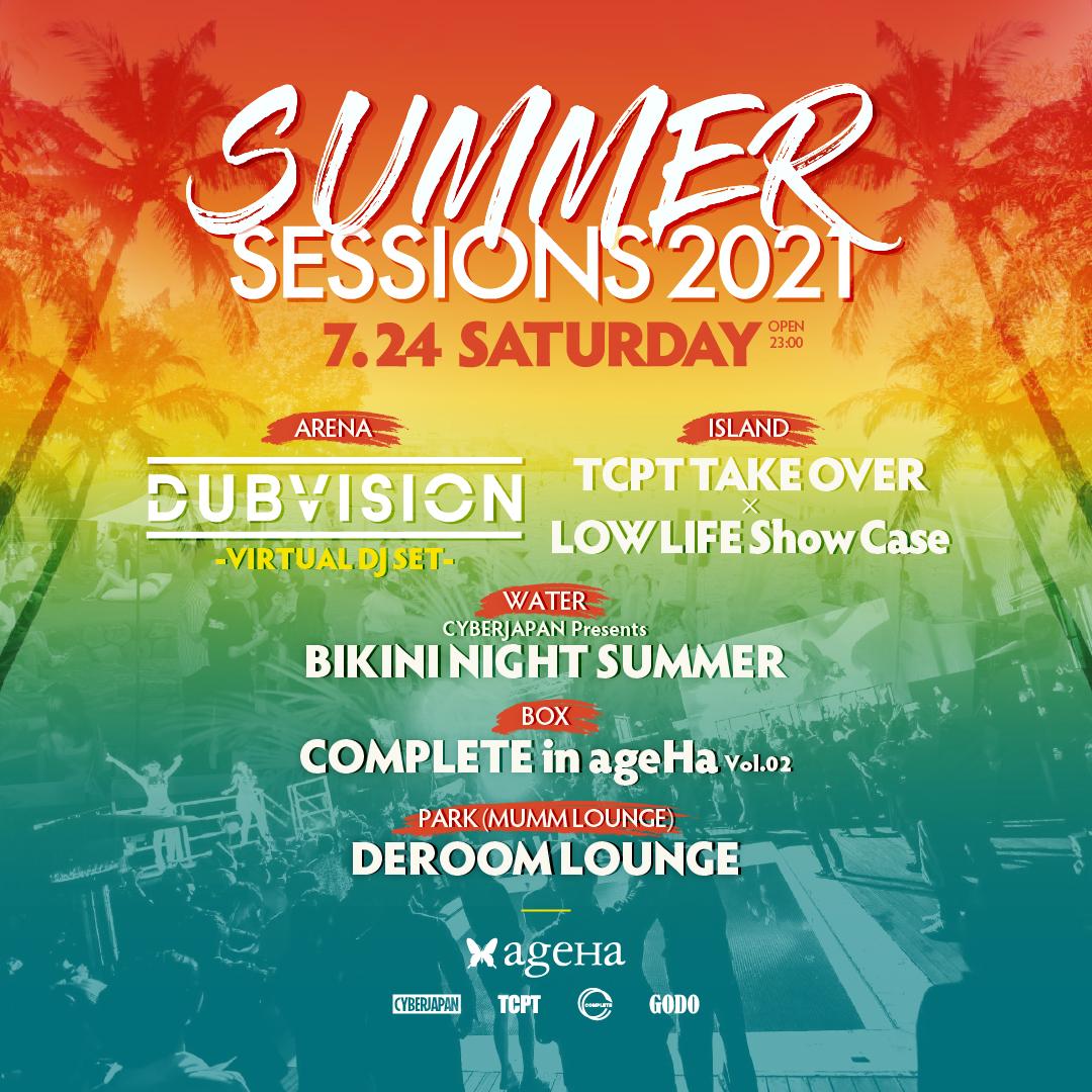 新木場ageHaの2021夏祭りにDubVisionがVIRTUAL DJ SETで出演決定!!WATERではCYBERJAPAN DANCERS出演する「BIKINI NIGHT SUMMER」開催されます!