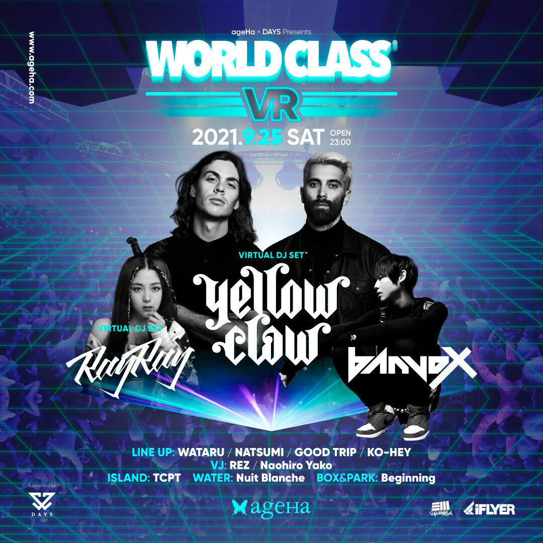 2021/9/25(土)ageHaで「WORLD CLASS VR」開催決定!ゲストはYELLOW CLAWとRayRayの豪華2組が登場!